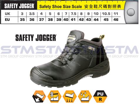 安全鞋尺寸表